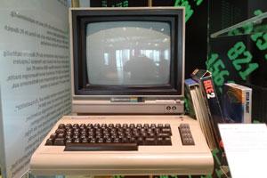 Computermuseum Paderborn